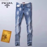 Prada Long Jeans 28-38 -QQ (1)