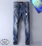 Prada Long Jeans 28-38 -QQ (2)