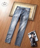 Prada Long Jeans 28-38 -QQ (4)