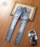 Prada Long Jeans 28-38 -QQ (5)