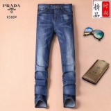 Prada Long Jeans 29-38 -QQ (7)