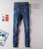 Prada Long Jeans 29-38 -QQ (9)