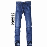 Prada Long Jeans 29-42 -QQ (14)