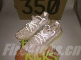 "Super Max Perfect Adidas Yeezy Boost 350 V2 ""Synth Refective ""Men And Women Shoes -JBMTX"