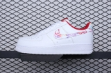 2019.12 Nike Super Max Perfect Air Force 1  Men And Women Shoes (98%Authentic)-JB (414)