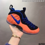 2020.03 Nike Air Foamposite One AAA Men Shoes -SY (1)