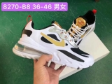 2020.3 Nike Air Max 270 React AAA Men And Women shoes - XY (3)