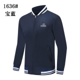2020.04 Lacoste coat M-3XL (1)