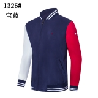 2020.04 Tommy jacket man M-3XL (1)