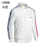 2020.04 Tommy jacket man M-3XL (5)