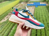 2020.07 Nike Air Max 270 React AAA Men shoes - XY (52)
