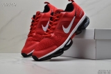 2020.07 Nike Air Max Vapormax 2090 AAA Men Shoes - BBW (37)