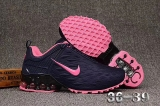 2020.07 Nike Air Max Shox AAA Women Shoes -BBW (27)
