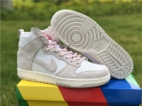 2020.9 Authentic Nike SB Dunk High Men And Women Shoes -ZL (18)