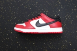 """2020.10 Super Max Perfect Nike SB Dunk Low J-Pack """"Shadow"""" Men And Women Shoes(98%Authentic) -JB(15)"""
