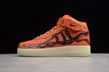2020.10 Super Max Perfect Nike Air Force 1 Men And Women Shoes (98%Authentic)-JB (92)